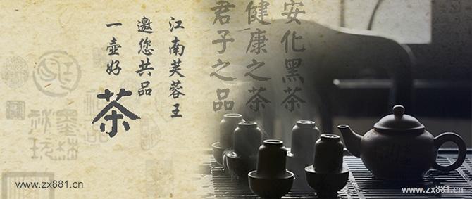 江南芙蓉王直销联盟广告图3