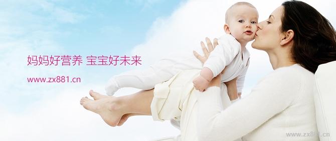 葆婴直销联盟广告图3