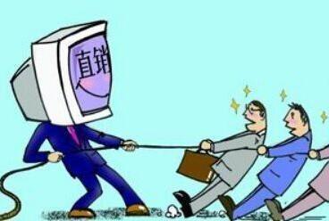中国直销拿牌公司