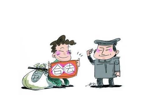 什么是合法直销