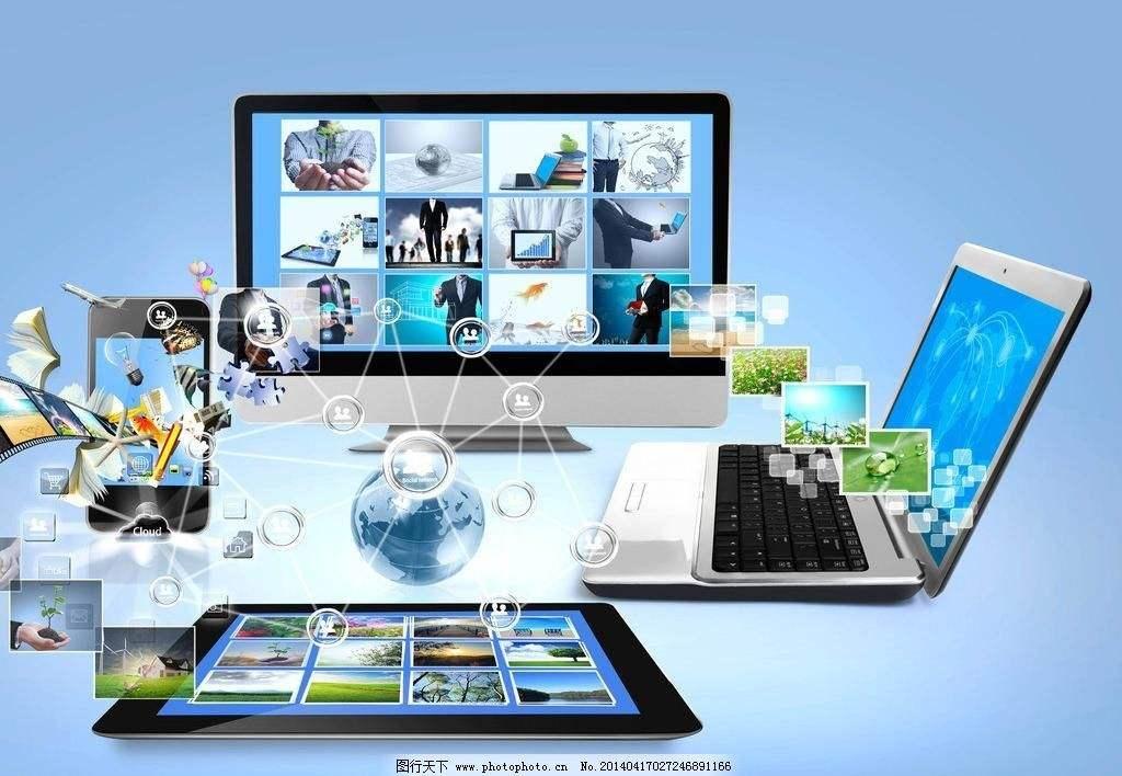 网络直销是传销吗?1分钟分辨网络直销与传销的区别