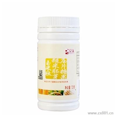 玉米肽糙米胚芽压片...