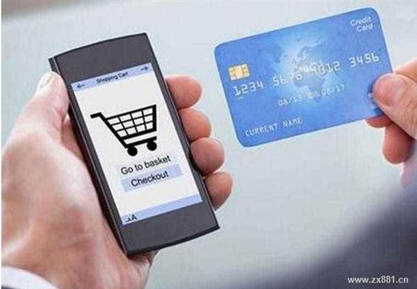 手机银行跟直销银行的区别是什么